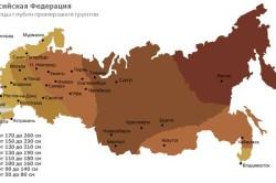 Нормативная глубина промерзания грунта в городах России.