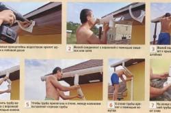 Пошаговое руководство по установке водостока